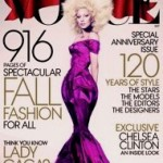 Новый Vogue - новый рекорд