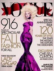 Новый Vogue - новый рекорд.