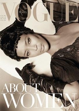 Наоми Кэмбелл для обложки Vogue Italia
