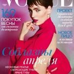 Второй выпуск Vogue Украина