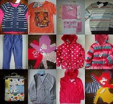 Колишні у використані модні речі можна буде купувати на Vestiaire Collective