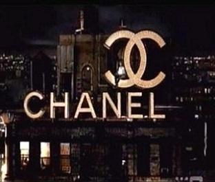 Chanel планує розпродаж зі знижками, правда або ні
