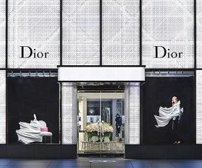 Пограбування магазину Dior