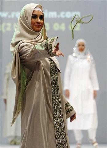 Фото мусульманської моди