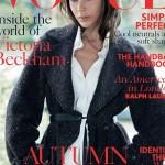 Вікторія Бекхем прикрасить британську обкладинку журналу Vogue