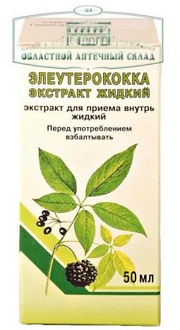 Елеутерокок - це лікарська культура.